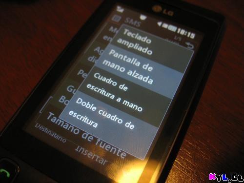 Distintas entradas de texto para el LG KP570Q
