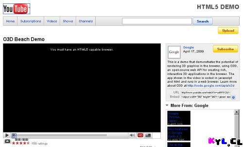 youtube_html5_screenshot